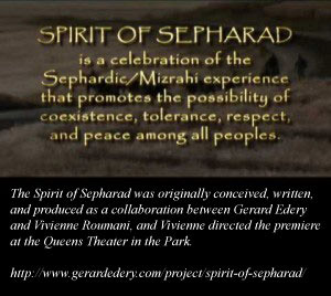 NEW-SPIRIT-OF-SEPHARDI